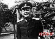 郑汉涛少将